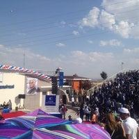 Photo taken at Atılım Üniversitesi Mezuniyet Töreni by Ruya on 6/28/2013