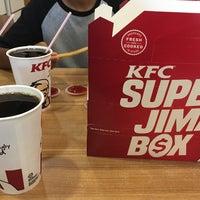 Photo taken at KFC by Farhana I. on 5/20/2017