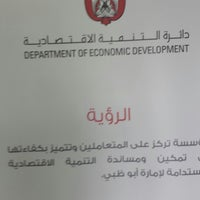 Photo taken at Department of Economic Development by Mahmoud E. on 12/23/2013