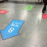 Foto tomada en People's Square Metro Station por GaoMing el 1/12/2013