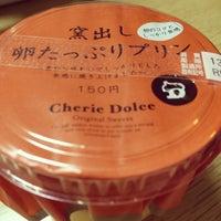 Photo taken at サンクス 広小路伏見店 by Hiroyuki N. on 12/21/2013