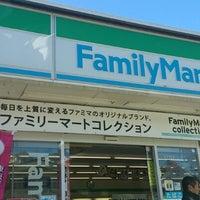 Photo taken at FamilyMart by Yujiro S. on 1/27/2013