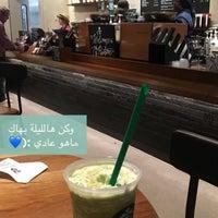 Das Foto wurde bei Starbucks von Mohammed.Alsuwailem . am 2/22/2018 aufgenommen