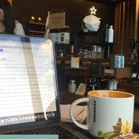 Das Foto wurde bei Starbucks von Mohammed.Alsuwailem . am 2/19/2018 aufgenommen
