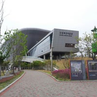 Photo taken at 부산해양자연사박물관 Busan Marine Nature History Museum by Mazlan Z. on 4/17/2014