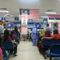 Photo taken at Jabatan Pendaftaran Negara by Abah H. on 8/26/2014