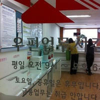 Photo taken at 청담청하 우편취급국 by flyme2themoon on 9/20/2012