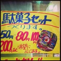 Photo taken at 100yen shop プッチ 大森店 by 青 林. on 5/25/2013