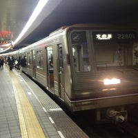 Photo taken at Tanimachi Line Temmabashi Station (T22) by Shimpei I. on 2/18/2013