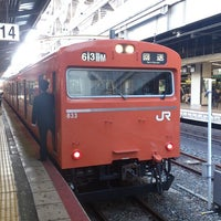 Photo taken at JR Tennōji Station by Shimpei I. on 11/3/2012