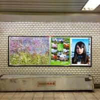 Photo taken at Nishi-nippori Station by gulliverdj on 3/22/2015
