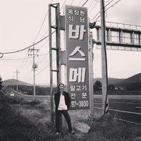 Photo taken at 뉴서울호텔 by Noppadol O. on 11/24/2013