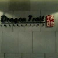 Photo taken at Dragon Trail Office Beijing, China by Jens T. on 8/5/2013