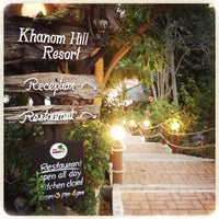 Photo taken at Khanom Hill Resort by kypexin on 1/4/2015