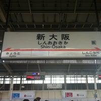 Photo taken at JR新大阪駅 21-22番線ホーム by Miki S. on 11/18/2012