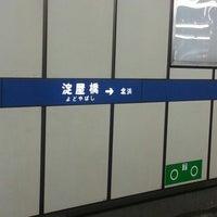 Photo taken at Keihan Yodoyabashi Station (KH01) by コージパパ on 1/14/2013
