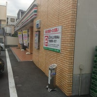 Photo taken at 7-Eleven by jahumming on 10/2/2013