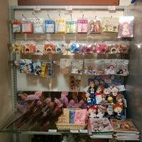 Photo taken at NHKキャラクターショップ 京都伊勢丹店 by pastak on 12/31/2017