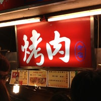 Photo taken at 烤肉風味 by Catherine on 2/12/2013
