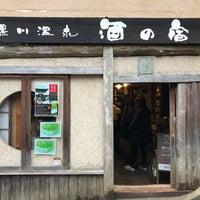 Photo taken at 酒の宿 by LK154 on 3/20/2018