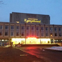 Photo taken at Курортный by Kirill😜 on 4/5/2013