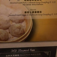 Photo taken at Excellent Dumpling House by Jackie on 3/17/2017