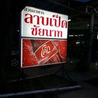Photo taken at Larb Ped Chai Nat by Thananpaphak on 10/3/2012