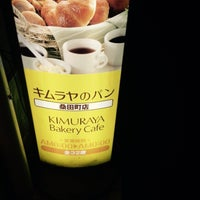 Photo taken at キムラヤベーカリー桑田町店 by Takahiro U. on 2/24/2015