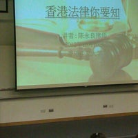 Photo taken at Esther Lee Building 利黃瑤璧樓 by l'Antenno on 10/10/2012