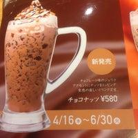 Photo taken at コメダ珈琲店 りんくう羽倉崎店 by 哲弥 on 6/30/2015