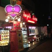 รูปภาพถ่ายที่ Angels Heart Harajuku Cafe Crepe โดย Shinta G. เมื่อ 3/7/2013
