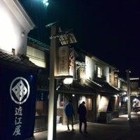 Photo taken at 羽生PA (上り) by Yuichirou S. on 1/22/2014