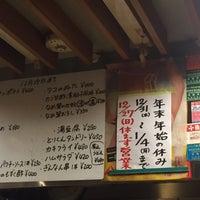 Photo taken at 鳥へい by ABU on 12/29/2015