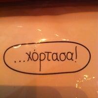 Photo taken at KFC by Vassia I. on 11/2/2012