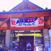 Photo taken at 道の駅 宿場町ひらふく by narax 2. on 5/12/2013