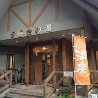 Photo taken at 夕陽台の湯 by vjsakura on 8/6/2014