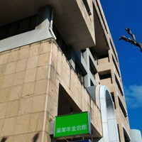 Photo taken at 薬業年金会館 (Yakugyo-Nenkin-Kaikan Bldg) by vjsakura on 2/17/2016