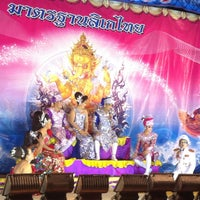 Photo taken at Wat Lahan by ณฤดี on 4/14/2013