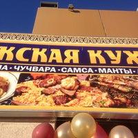 Photo taken at Летний дворик by Alexandr F. on 3/7/2014