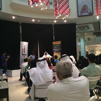 Photo taken at Naqsh Gallery - Al'Ali Mall by Abdulla A. on 11/5/2014