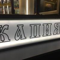 Photo taken at Кафене ТЕЛЕГРАФ КАПИЯ by Jana T. on 8/25/2017