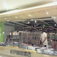 Photo taken at Books Kinokuniya by Salbiah N. on 4/27/2013