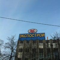 Снимок сделан в Экспострой пользователем Николай 3/11/2013
