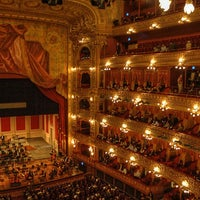 Photo taken at Teatro Colón by Dalmanerea M. on 6/29/2013