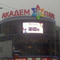 Photo taken at Academ-Park Mall by Фрим С. on 12/12/2012