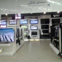 Photo taken at Hyperstar by Omid H. on 9/21/2012