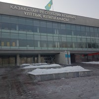 Photo taken at National Library by Osman K. on 1/27/2018
