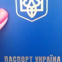 Photo taken at Паспортний стіл by Yulia S. on 5/24/2013