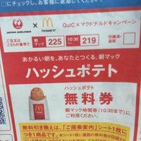 Photo taken at McDonald's by christena on 3/6/2014