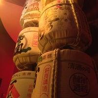 Photo taken at Nisen Sushi by David W. on 2/15/2013